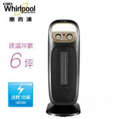 'Whirlpool'☆ 惠而浦 超廣角機械式陶瓷電暖器 WFHM15B