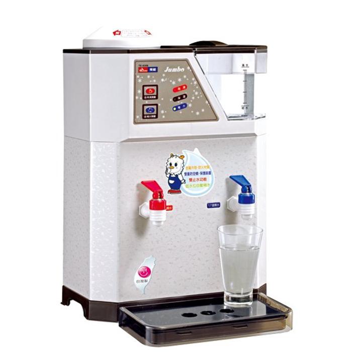 '東龍'☆ 8.7公升 溫熱 開飲機 TE-838B