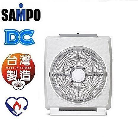 'SAMPO'☆聲寶 14吋ECO節能DC箱扇 SK-FB14BDR