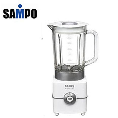 'SAMPO'☆聲寶 1.5L玻璃杯果汁機 KJ-SA15G