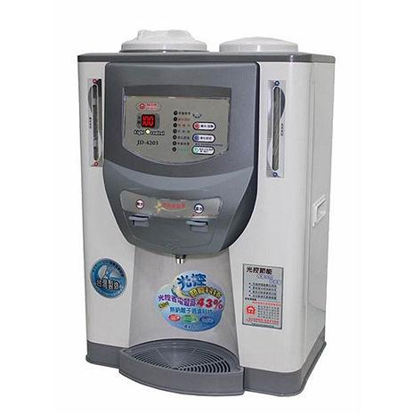 'JINKON'☆晶工牌 10.2L 光控智慧溫熱開飲機 JD-4203