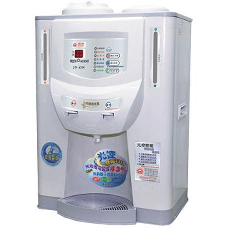 'JINKON'☆晶工牌 10公升光控溫熱全自動開飲機JD-4208