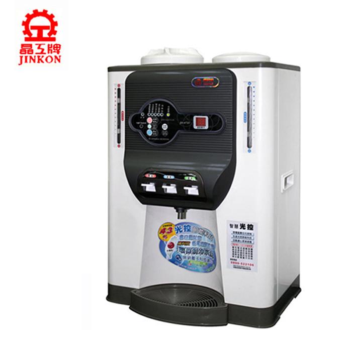 'JINKON'☆晶工牌11.9公升光控科技冰溫熱開飲機 JD-6725