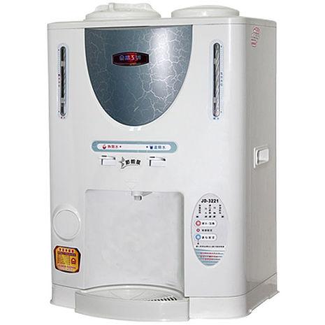 'JINKON'☆ 晶工牌 10.1公升 溫熱開飲機 JD-3221