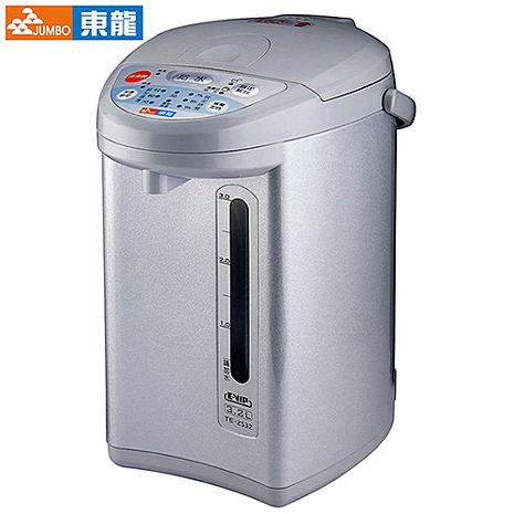 '東龍' ☆ 3.2公升 真空保溫不鏽鋼內膽省電熱水瓶 TE-2532