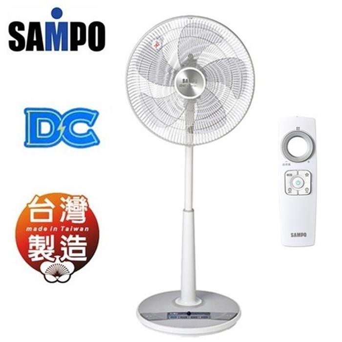 'SAMPO '☆聲寶14吋ECO智能溫控DC節能風扇 SK-FC14DR