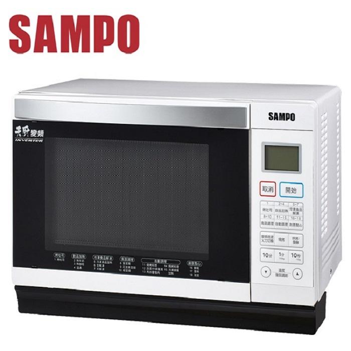 'SAMPO'☆聲寶 28公升平台式烘燒烤微電腦變頻微波爐 RE-B428PDM