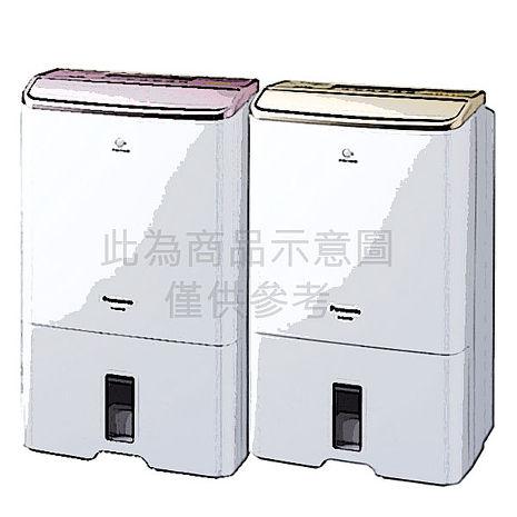 'Panasonic'☆國際 12L 除濕機 F-Y24CXW(香檳金)/F-Y24CXWP(玫瑰金)