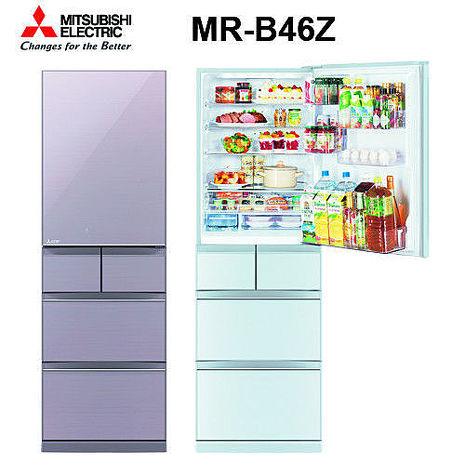 'MITSUBISHI'☆三菱 日本原裝455L 五門變頻電冰箱 MR-B46Z