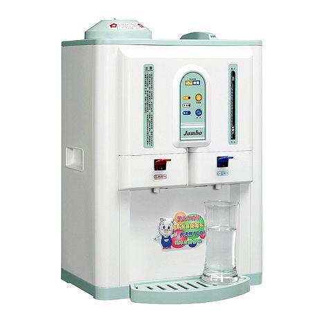 'GABEE'☆東龍 12公升低水位自動補水溫熱開飲機 TE-812B