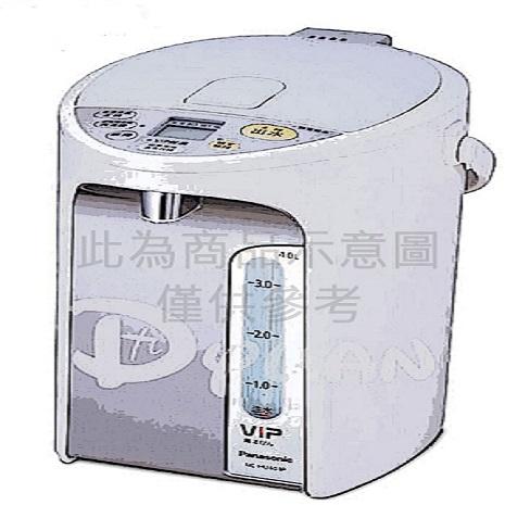 'Panasonic'☆ 國際牌  4公升節能保溫熱水瓶 NC-HU401P