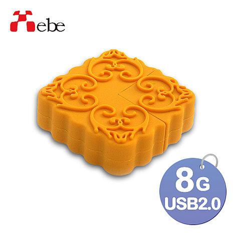 Xebe集比 8G 月餅造型USB隨身碟