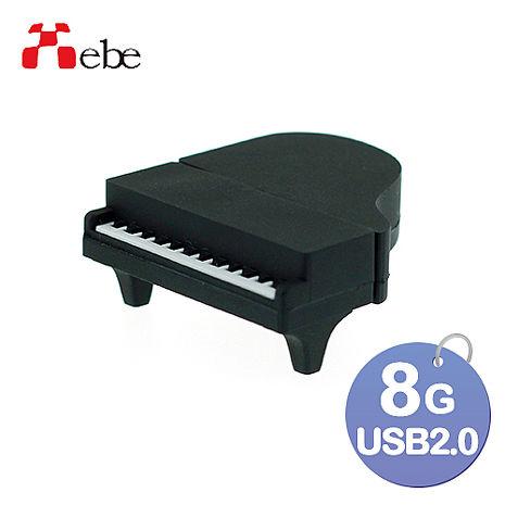 Xebe集比 8G 鋼琴造型USB隨身碟