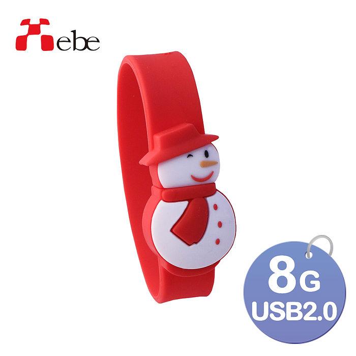 Xebe集比 8G 雪人聖誕手環USB隨身碟