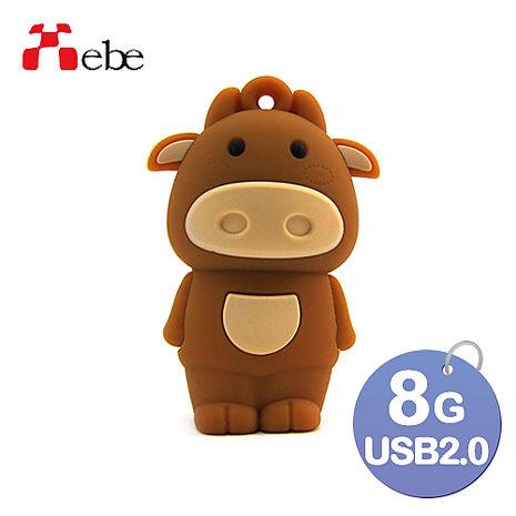 Xebe集比 8G 小牛造型USB隨身碟