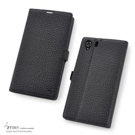 Story皮套王- Sony Xperia Z1 純牛皮折疊式側翻 荔枝紋黑色現貨 04041-109