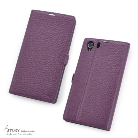 Story皮套王- Sony Xperia Z1 純牛皮折疊式側翻 荔枝紋紫色現貨 04041-112