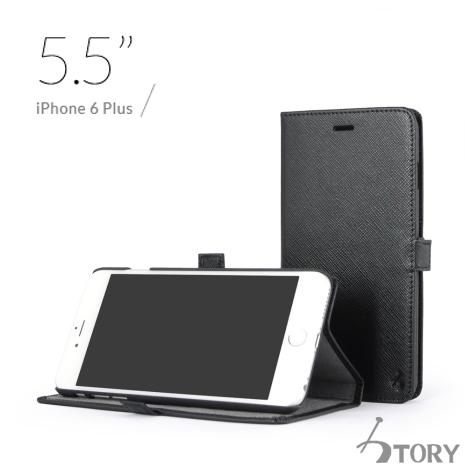 STORY皮套王 APPLE iPhone 6 Plus/ 6S plus 5.5吋 摺邊折疊式 十字紋黑現貨皮套 05211-30