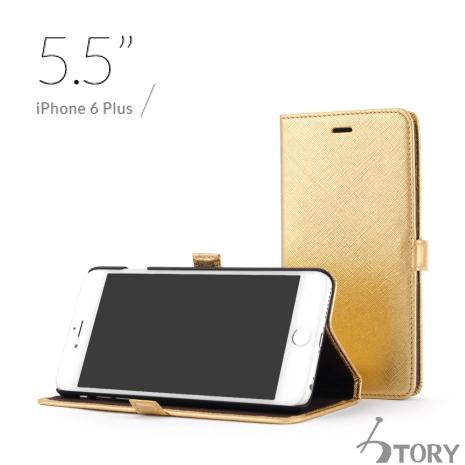 STORY皮套王 APPLE iPhone 6 Plus / 6S Plus 5.5吋 摺邊折疊式 十字紋金現貨皮套 05211-151