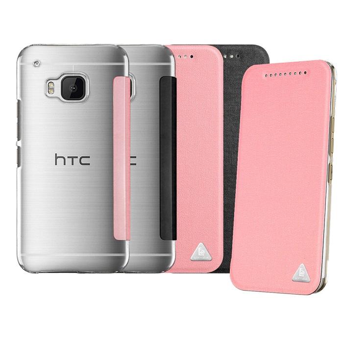 LUCCIDA HTC One M9 透明背蓋超輕薄側掀皮套經典黑
