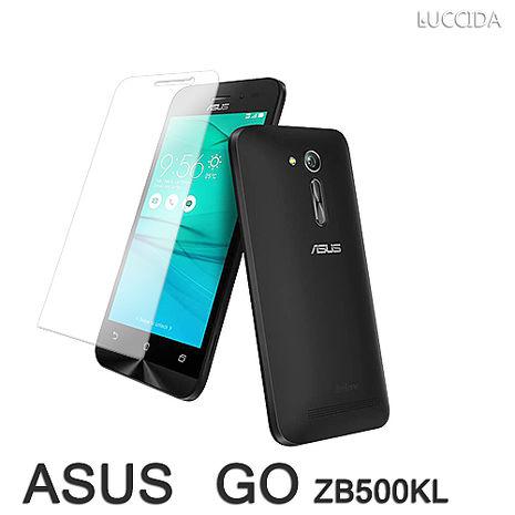 LUCCIDA ASUS ZenFone GOZB500KL 9H超硬防爆鋼化玻璃貼
