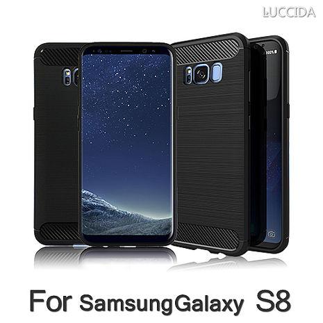 LUCCIDA Samsung Galaxy S8 時尚雙料保護殼