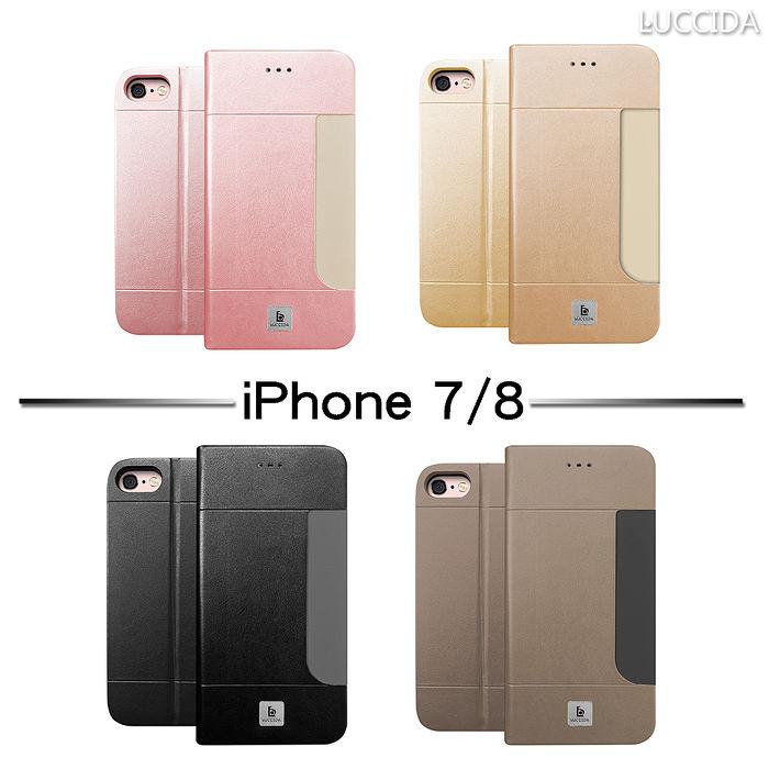 LUCCIDA APPLE iPhone 8/iPhone 7 前插卡式側立皮套金色