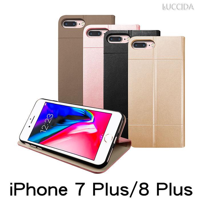 LUCCIDA APPLE iPhone 8 Plus /iPhone 7 Plus 前插卡式側立皮套黑色