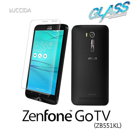 LUCCIDA ASUS ZenFone Go TV 9H超硬度防爆玻璃保護貼