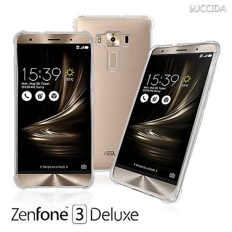 LUCCIDA ASUS ZenFone3 Deluxe 氣囊抗摔保護軟套