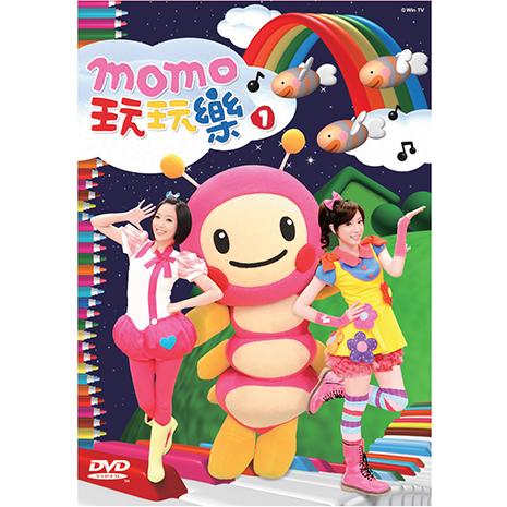 【MOMO】momo玩玩樂專輯一