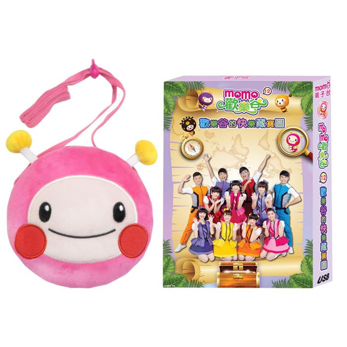 【MOMO親子台】唱跳遊戲可愛組(momo歡樂谷專輯12-USB+momo可愛零錢包)