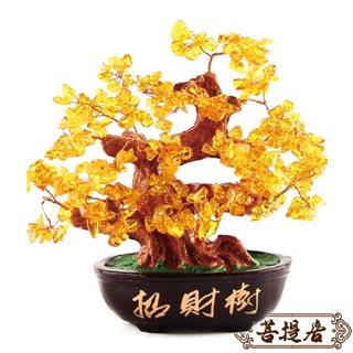 【菩提居】天然黃水晶羊年招財樹(羊年招財必備)