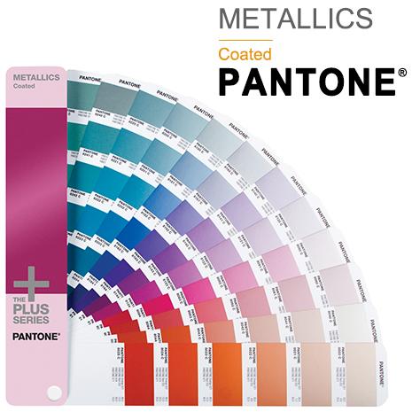 PANTONE Metallics Coated - 金屬色配方指南 - 光面銅版紙 GG1507
