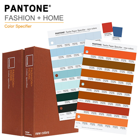 PANTONE FASHION + HOME color specifier 服裝和家居色彩手冊 FBP120