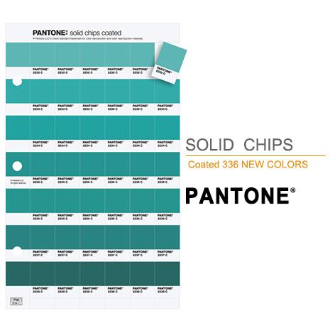 PANTONE GP1303-SUPL solid chips coated 專色色票補充包