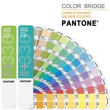 PANTONE GP4002-SUPL Color Bridge Coated & Uncoated 色彩橋梁補充包