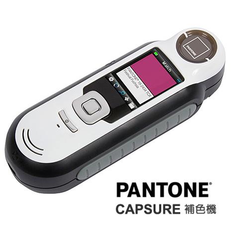 "PANTONE CAPSURE 數位色彩分析儀""捕色機""RM200-PT01"