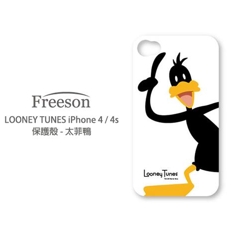 Freeson LOONEY TUNES iPhone 4 / 4s 保護殼 - 太菲鴨