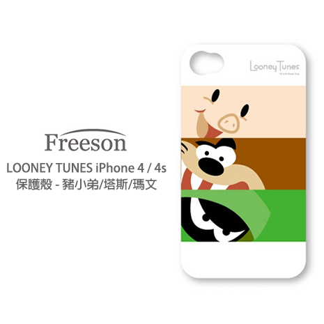 Freeson LOONEY TUNES iPhone 4 / 4s 保護殼 - 豬小弟/塔斯/瑪文