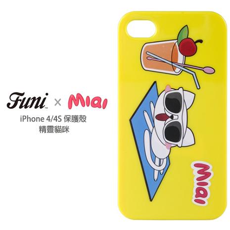 Funi x Miai iPhone 4/4S 保護殼 - 精靈貓咪-手機平板配件-myfone購物