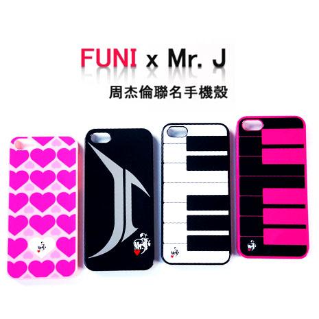 Funi 藝人潮品-周董聯名款 Mr.J for iPhone 5/5s 保護殼黑白鋼琴鍵