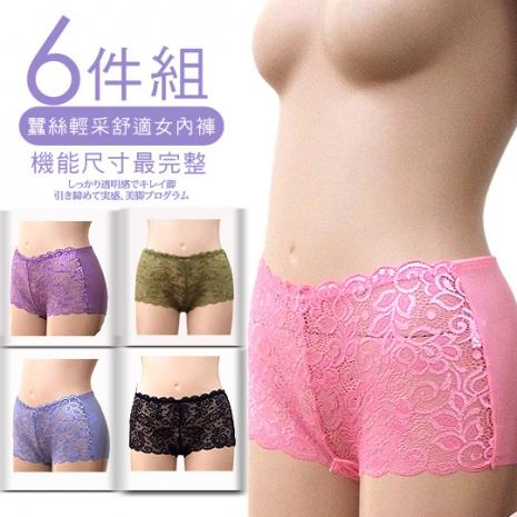 【AILIMI】蠶絲纖維緹花鎖邊無痕彈性內褲(6+1件組#6168)