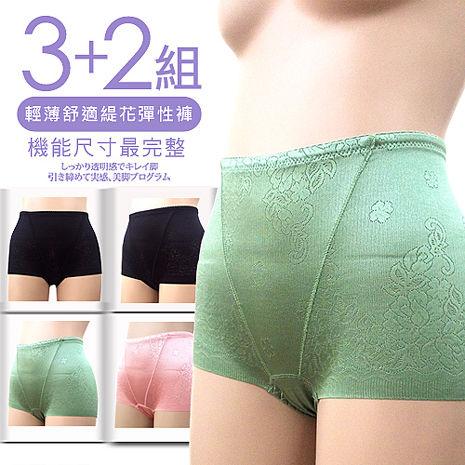 【AILIMI】無痕緹花彈性內褲(3+2件組#238)X