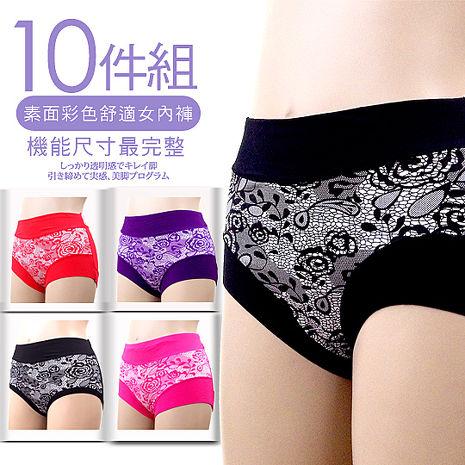 【AILIMI】玫瑰前版緹花加寬彈性內褲(10件組#1263)