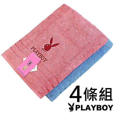 【PLAYBOY】刺繡緞帶大浴巾+刺繡緞條毛巾(4條組)-居家日用.傢俱寢具-myfone購物