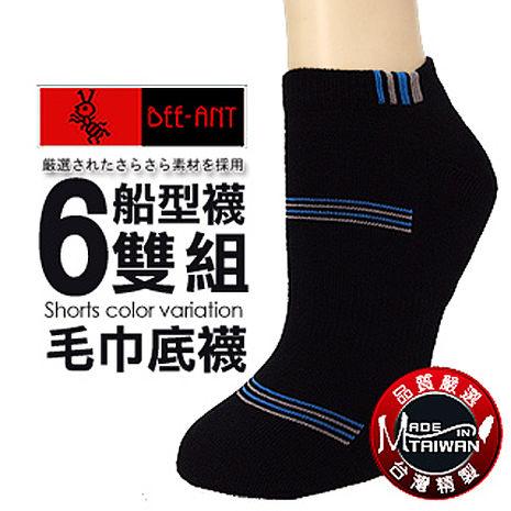 【AILIMI】CASL台灣製線條毛巾底休閒運動襪(6雙組#CSM202)