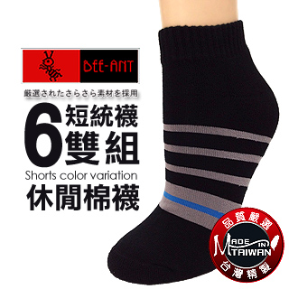【AILIMI】CASL台灣製條紋休閒船型襪(6雙組#CSM214)白色6雙