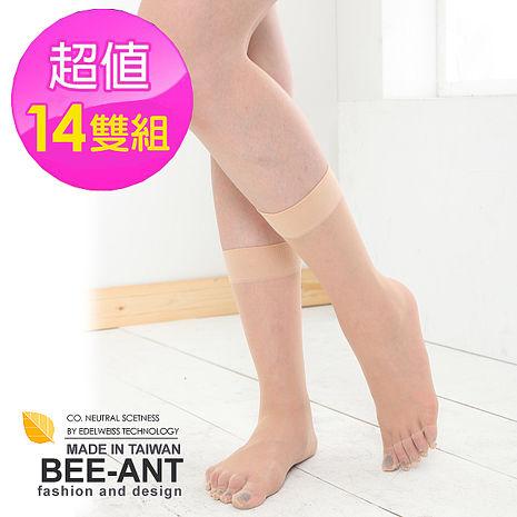 【AILIMI】台灣製造中統彈性五指絲襪(12+2雙組)黑色