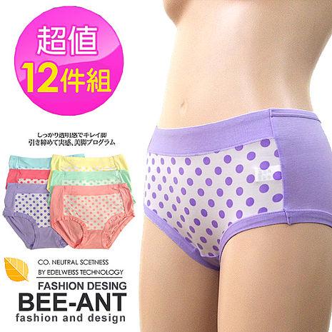 【AILIMI】糖果跳色中腰彈性圓點內褲(10+2件組#1118)